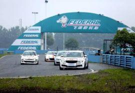 """""""绿地集团杯""""上海第二届市民运动会汽车挑战赛预赛第"""