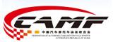 中国汽车摩托车运动协会