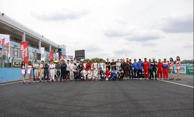 20170903-天马耐力赛