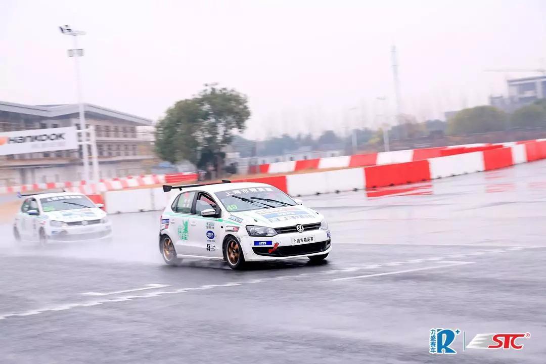 关于2月上海天马赛车场赛道延迟开放的通知